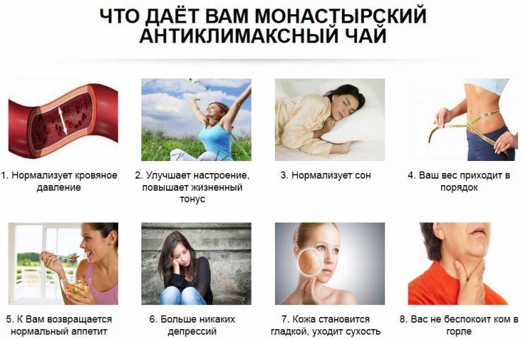 Бессонница при климаксе что делать и как устранить нарушения сна
